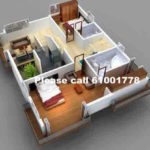 Siglap Residences Floor Plan