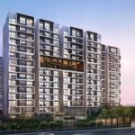Internet Ready Executive Condominium To Be Launched By Qingjian Realty