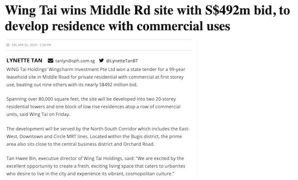 The M Condo Price Land